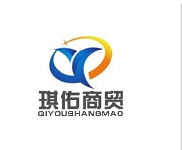 杭州琪佑商贸有限公司合肥分公司