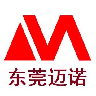 东莞迈诺自动化设备有限公司
