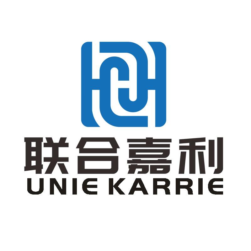 深圳市联合嘉利科技有限公司