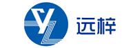 上海远梓电子科技有限公司