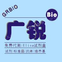 上海广锐生物科技有限公司