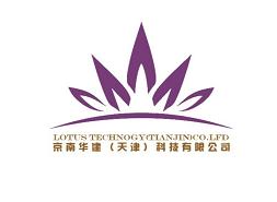 京南华建(天津)科技有限公司