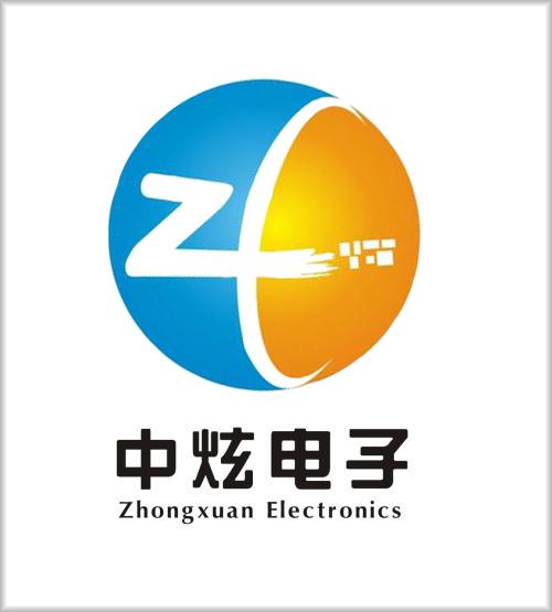 上海中炫电子有限公司