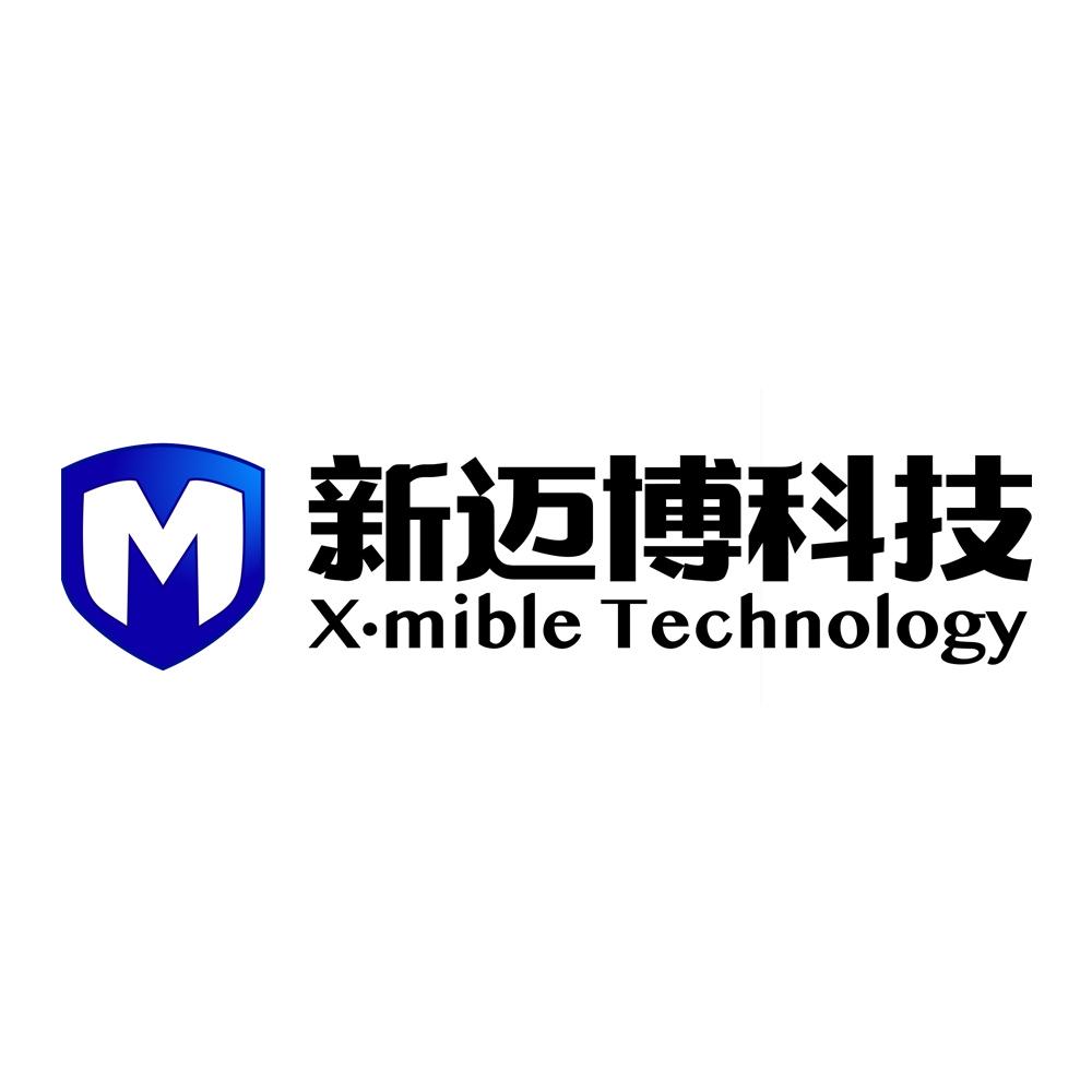 马鞍山新迈博智能科技有限公司