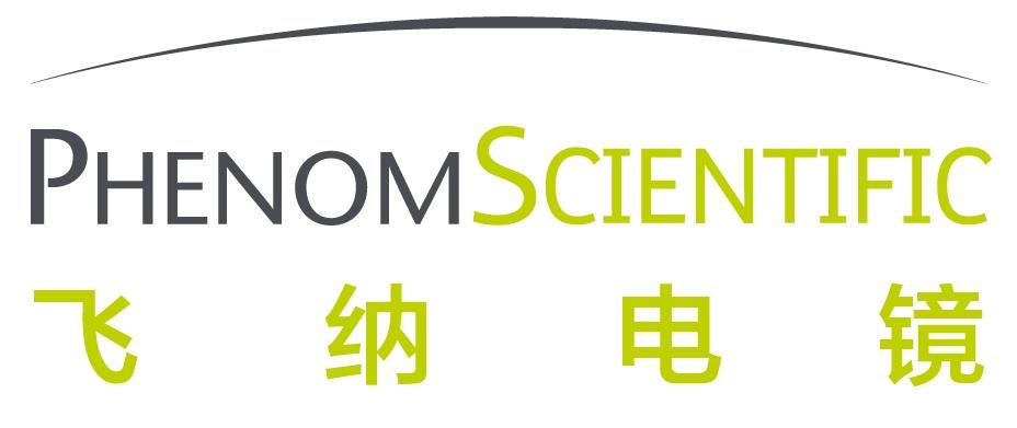 復納科學儀器(上海)有限公司