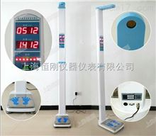 体型测量身高体重秤 身体质量体型检测秤