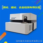 深圳天瑞仪器合金分析仪价格