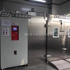 上海步入式低温实验室