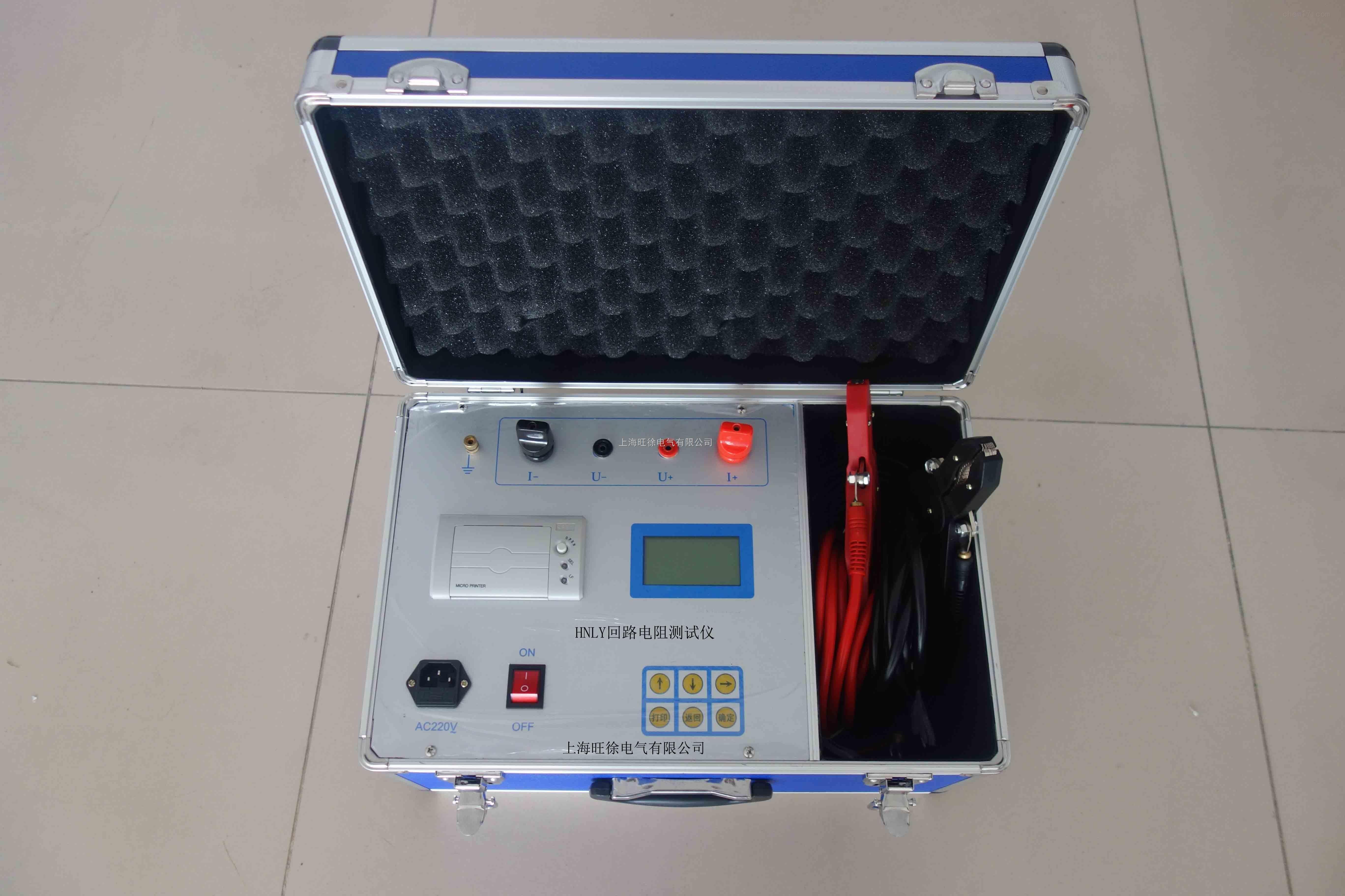 hnly回路电阻测试仪