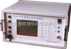Yaxin-1102G便攜式光合作用儀