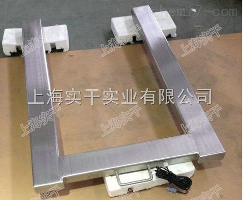 500千克U型电子秤带提手