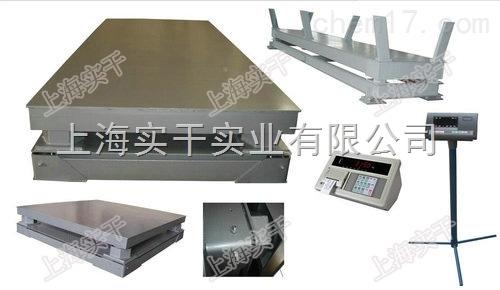 2*3米缓冲电子地磅 10吨电子缓冲地磅
