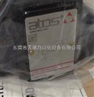 意大利ATOS比例阀中国总代理商