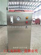 杭州微纳米气泡发生器