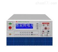 CS9923DG 光伏綜合測試儀