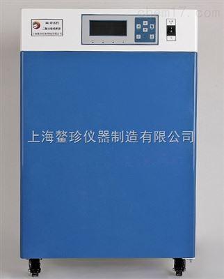 HH.CP-T-II進口紅外氣套式二氧化碳培養箱(液晶顯示)