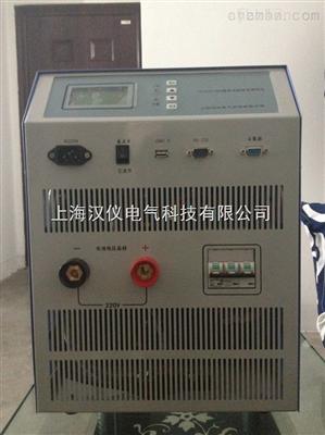 蓄电池放电测试仪 hy220v/30a