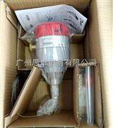 丹佛斯液位傳感器AKS4100安裝方法