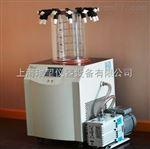 ATS.V5-2ME原位冻干机