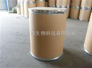 喹乙醇生产厂家优势供应