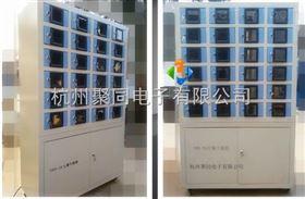 天津土壤干燥箱TRX-24跑量销售
