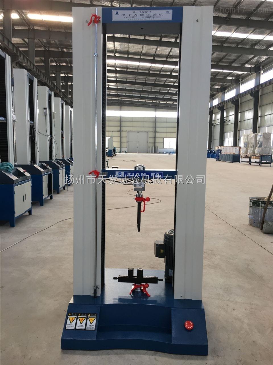 塑料电子拉力机、材料试验机、橡胶拉伸试验