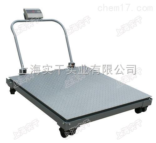 工厂2000kg移动电子地磅 厂长2T移动地磅