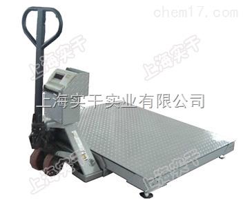 2吨移动电子地磅|手推移动式双层小地磅