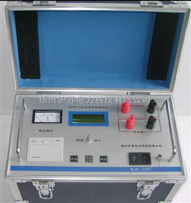HSZGY-100A直流电阻测试仪