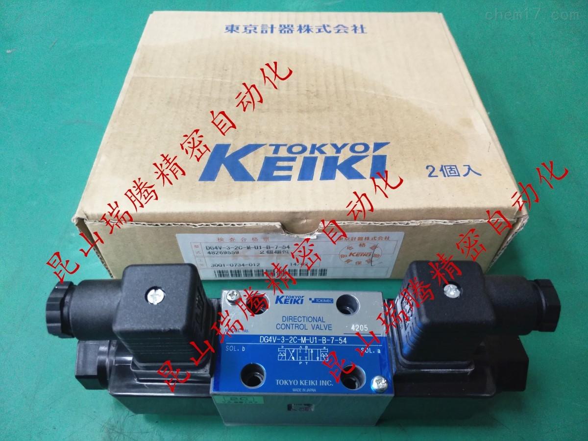 TOKYOKEIKI电磁阀DG4V-3-2C-M-U1-B-7-54