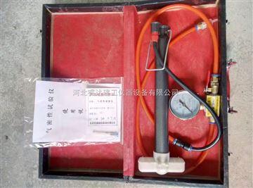 RD-16防水板焊缝气密性试验仪