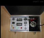 HSZGF-200KV.3mA直流高壓發生器(分體)