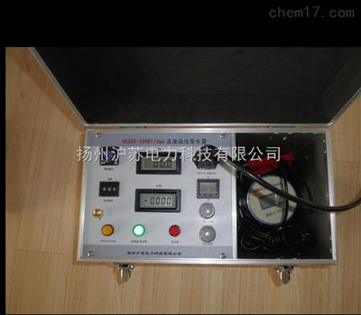 HSZGF-200KV.3mA直流高压发生器(分体)