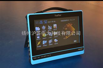 HS-300B电容电感测试仪(单相)