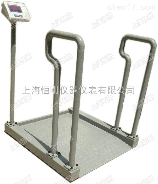 带扶手轮椅秤,医院病人用轮椅体重秤