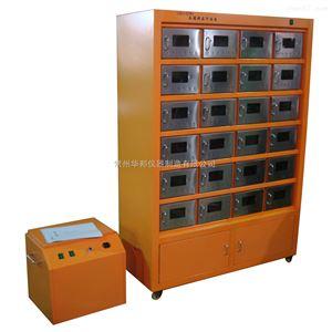 HB-TRX24HB-TRX24土壤样品风干柜