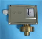 D502/7DD502/7DKD502/7D、D502/7DK压力控制器 上海远东
