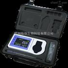 ZT-95台式数显糖度计水果测糖仪切削液浓度计