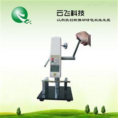 抗倒伏测定仪操作方法|茎秆强度测定仪价格|河南云飞科技