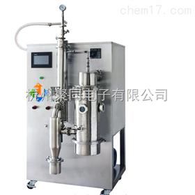 重庆低温喷雾干燥机JT-6000Y*