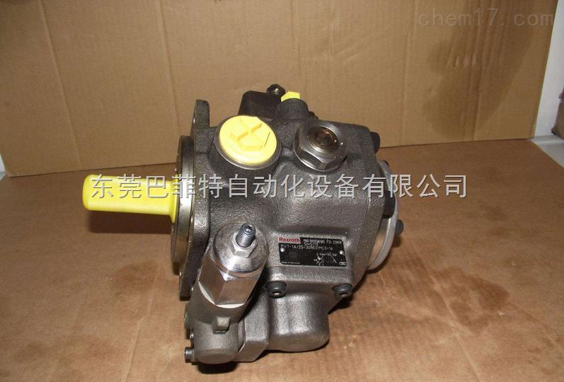 德国Rexroth叶片泵pv7型特价热销