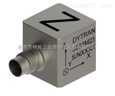 美国DYTRAN加速度计一级经销DYTRAN厂家直售