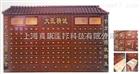藥房實木中藥櫃3