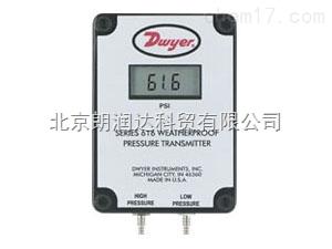 Dwyer 616W系列 差压变送器