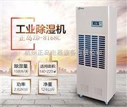杭州工业抽湿器哪个牌子好