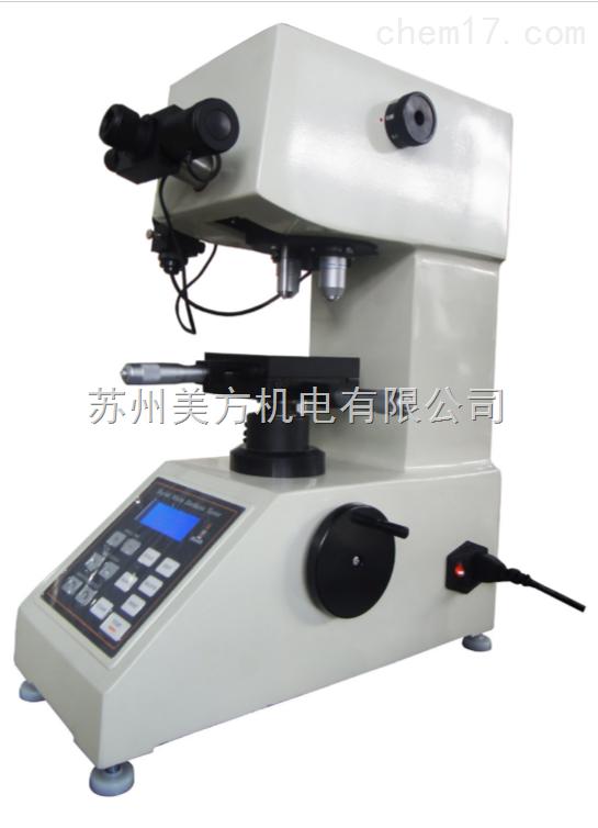 DHV-1000上海联尔显微硬度计DHV-1000 测定微小试件