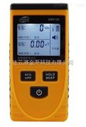 华南电磁辐射预警器GM3120标准