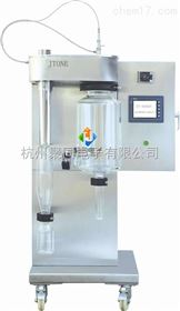 湖南小型喷雾干燥机JT-8000Y可定制