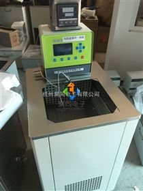 黑龙江高低温恒温槽JTGD-05200-15底价促销