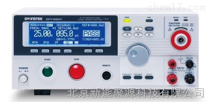 聚源GPT-9600耐壓絕緣電阻測試儀
